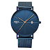 NIBOSI Mens Analogue Quartz Watch Ultra Thin-3,999 RS