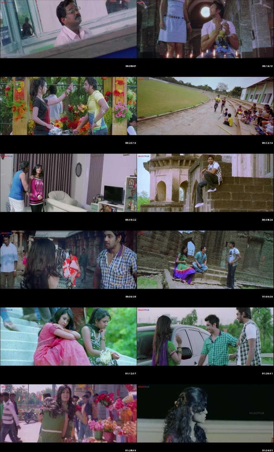 Addhuri (2012) Screenshots Worldfree4u