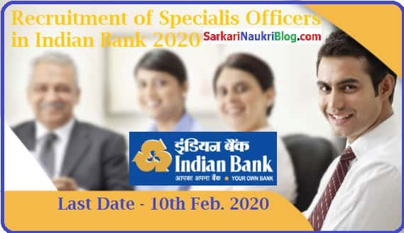 Indian Bank Specialist Officer Recruitment 2020