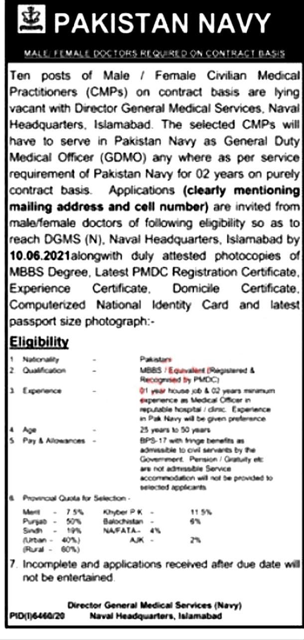 Latest Jobs in Pakistan Navy - Join Pak navy -Apply online 2021
