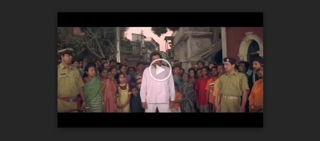 এম এল এ ফাটাকেষ্ট ফুল মুভি | MLA Fatakeshto Bengali Full HD Movie Download or Watch