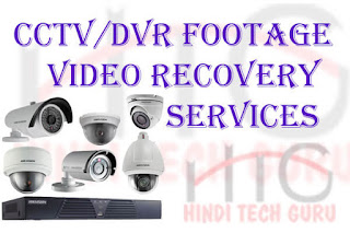 CCTV DVR Footage Video Recovery Services