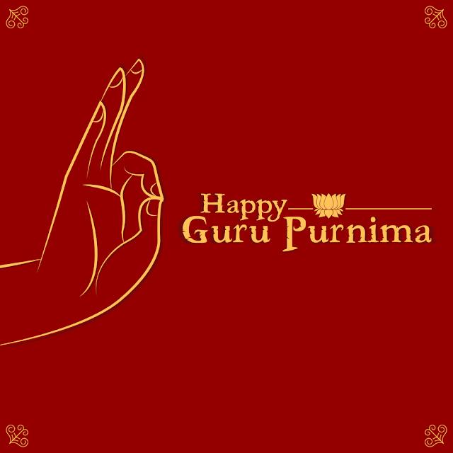 Guru Purnima 2019 Quotes