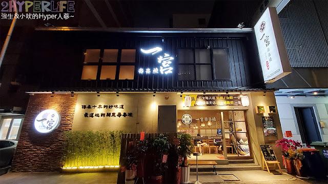 49100166926 d43dda8018 c - 2019年11月台中新店資訊彙整,36間台中餐廳