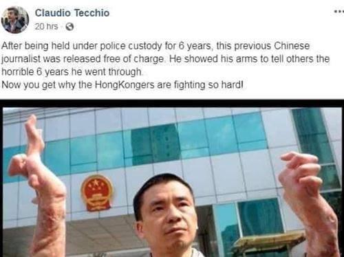 Tội ác man rợ của nhà tù Cộng Sản Trung Quốc 4