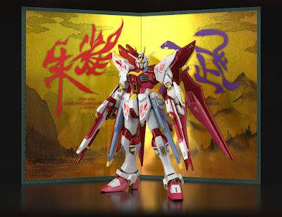 MG 1/100 Strike Freedom Gundam (China Red Vermillion Bird ver.) Zhūquè Announced