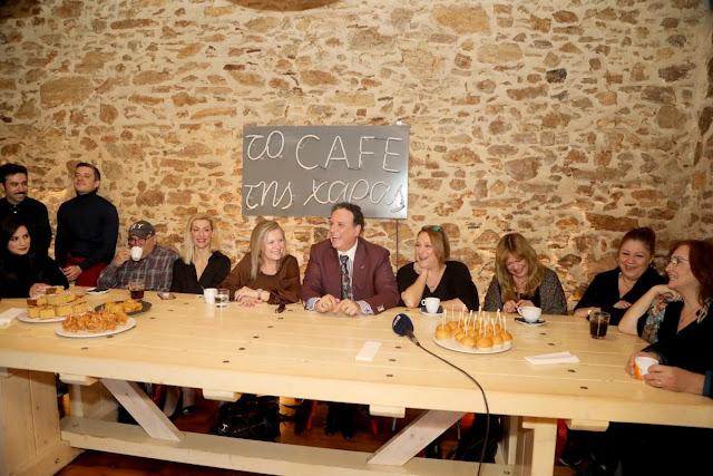 Οι συντελεστές στο μέρος που γυρίζεται η σειρά «Το καφέ της Χαράς» (βίντεο)