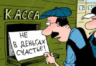 Коронавирус Чита забайкальский край