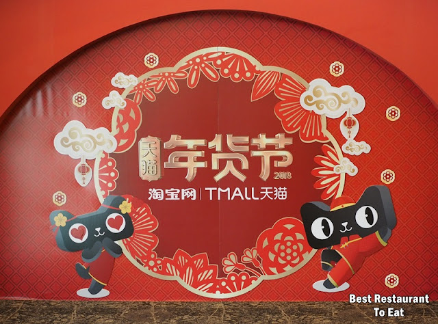 Alibaba's TMALL World Promotion 2018 Chinese New Year Celebration