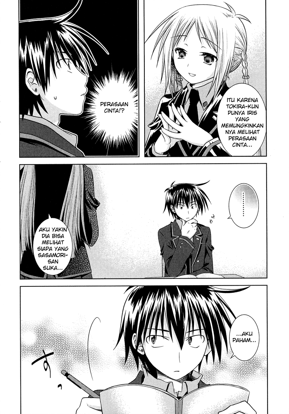 Komik iris zero 011 12 Indonesia iris zero 011 Terbaru 9 Baca Manga Komik Indonesia 