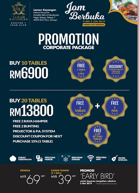 Harga Bufet Ramadan 2019 Laman Kayangan Shah Alam