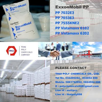ExxonMobil PP, PP VISTAMAXX, PP7555KN, Propylene Elastomer, Polypropylene, PP7033, PP7032, PP resin