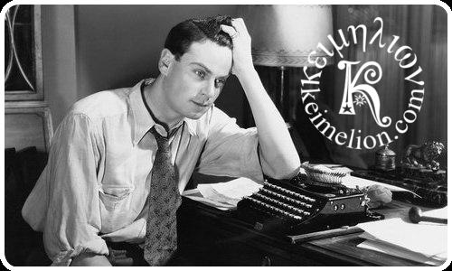 Conhecer para escrever e para revisar: trabalho de revisores de texto profissionais.