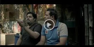 হয়তো মানুষ নয় ফুল মুভি | Hoyto Manush Noy (2018) Bengali Full HD Movie Download or Watch