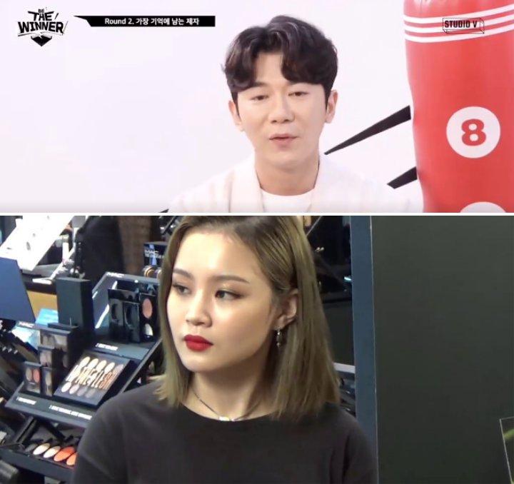 Vocal Coach Reveals Lee Hi's Mental Health Is Unhealthy During Long Hiatus