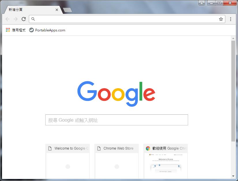 Image%2B001 - Google Chrome 53.0.2785.143 免安裝穩定版 - 免費開源的飛速瀏覽器