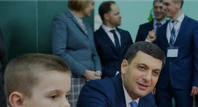 Гройсман продолжит выполнять обязанности премьера до назначения нового Кабмина