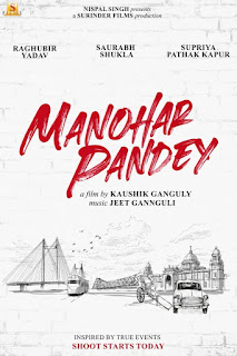 Manohar Pandey First Look Poster 1