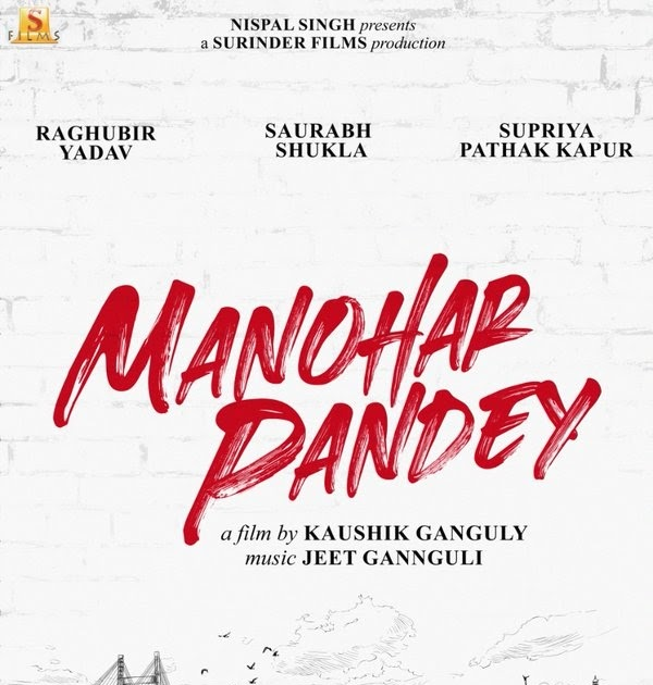 Manohar Pandey: Box Office, Budget, Hit or Flop, Predictions, Posters, Cast & Crew, Release, Story, Wiki