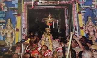 Image contains vaikunta  ekadasi