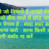 shayri lovely