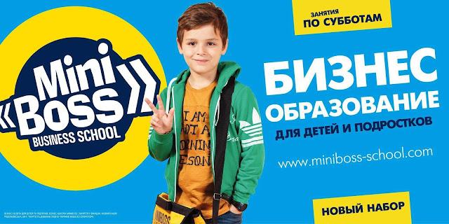 a boy with text miniboss school