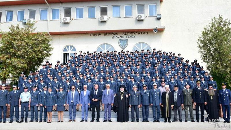 Αποφοίτηση 203 νέων αστυφυλάκων από τη Σχολή Δοκίμων Αστυφυλάκων Διδυμοτείχου