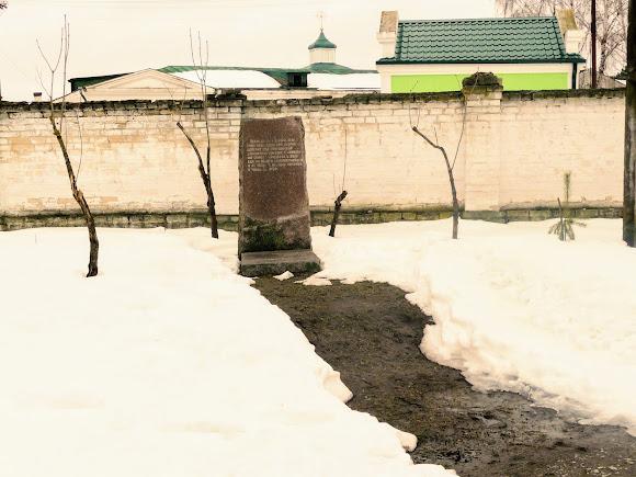 Самарский Свято-Николаевский монастырь. Памятный знак погибшим во время фашистской оккупации