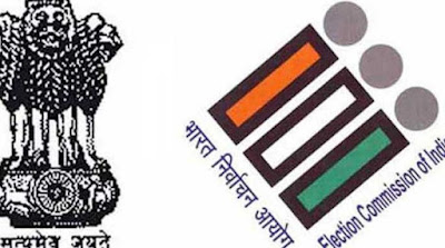 ECI appoints M K Das as Special Police Observer for Jharkhand Assembly Elections