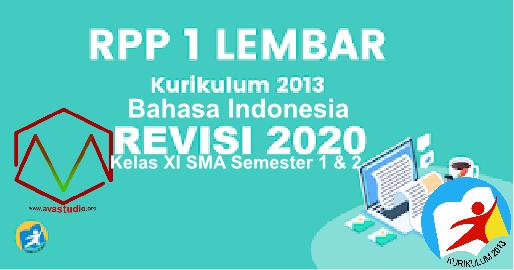 Rpp Bahasa Indonesia 1 Lembar Kelas 7 K13 Revisi 2020 Lengkap Websiteedukasi Cute766