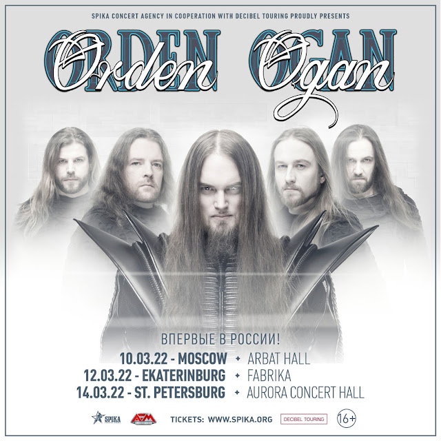 Orden Ogan в России