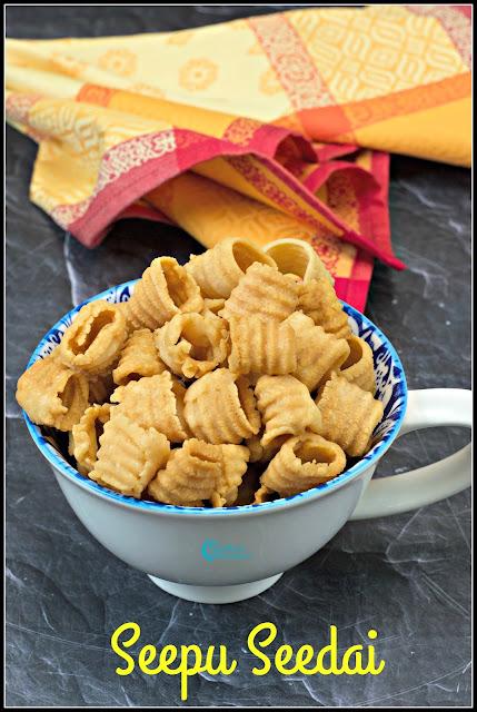 Seepu Seedai Recipe