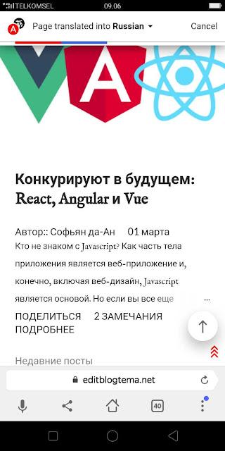 halaman mobile blog via peramban yandex