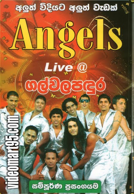 ANGELS LIVE IN GALWALA PANDURA 2011
