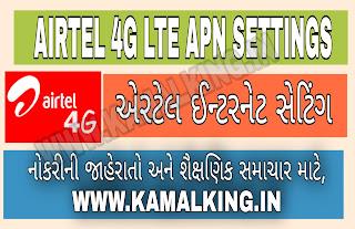 AIRTEL 4G LTE APN SETTINGS