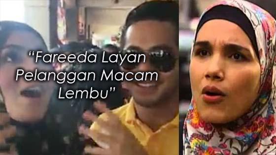 """Fareeda Layan Pelanggan Macam Lembu"" - Wardina"