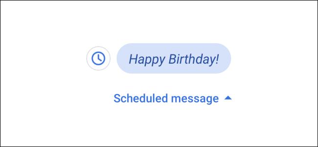 الرسائل النصية المجدولة