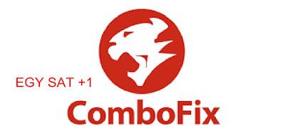 Combofix باحدث اصدار ورابط مباشر