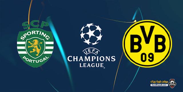 نتيجة مباراة بوروسيا دورتموند وسبورتينج لشبونة اليوم 28 سبتمبر 2021 في دوري أبطال أوروبا