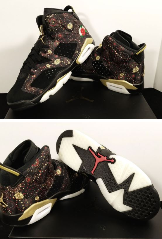 6bf542d03c44dd Here is a look via FIneline at the upcoming Air Jordan 6 Chinese New Year  Retro Releasing 2018