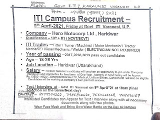 ITI Jobs Campus Recruitment For Hero Motocorp Ltd Haridwar, Uttarakhand at Govt. ITI Karaundi, Varanasi, U.P