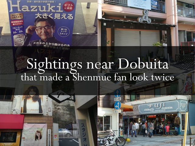 Sightings near Dobuita that made a Shenmue fan look twice
