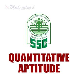 SSC Quiz : Quantitative Aptitude | 22 - 11 - 17