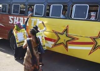 bhopal-gas-victims-anti-BJP-campaign