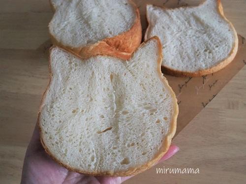 カットしたねこ食パン