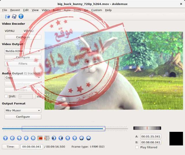 تحميل برنامج قص الفيديو للكمبيوتر Avidemux 2020