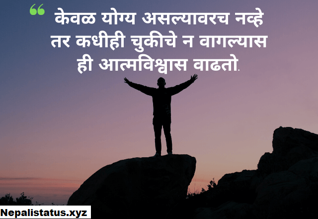 instagram-marathi-status-bhaigiri