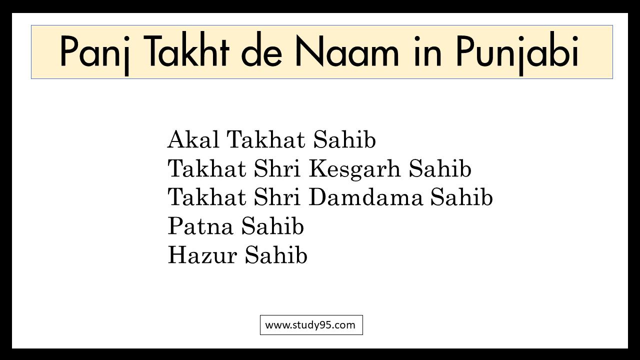 5 Takht de Naam in Punjabi