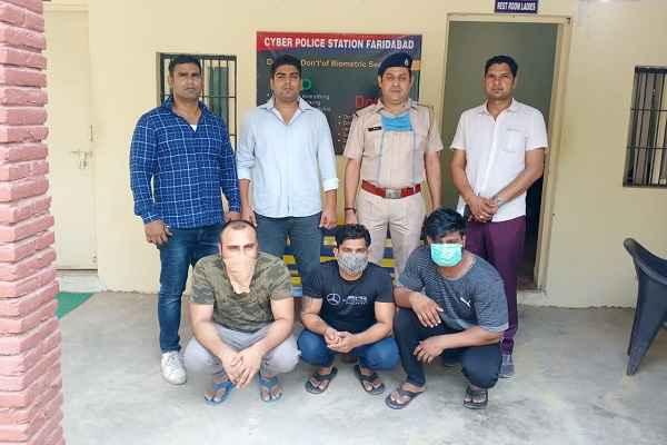faridabad-cyber-thana-police-arrested-three-criminal