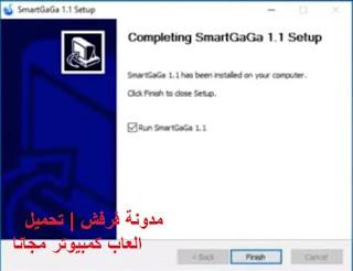 تحميل محاكي smart gaga برابط مباشر مجانا